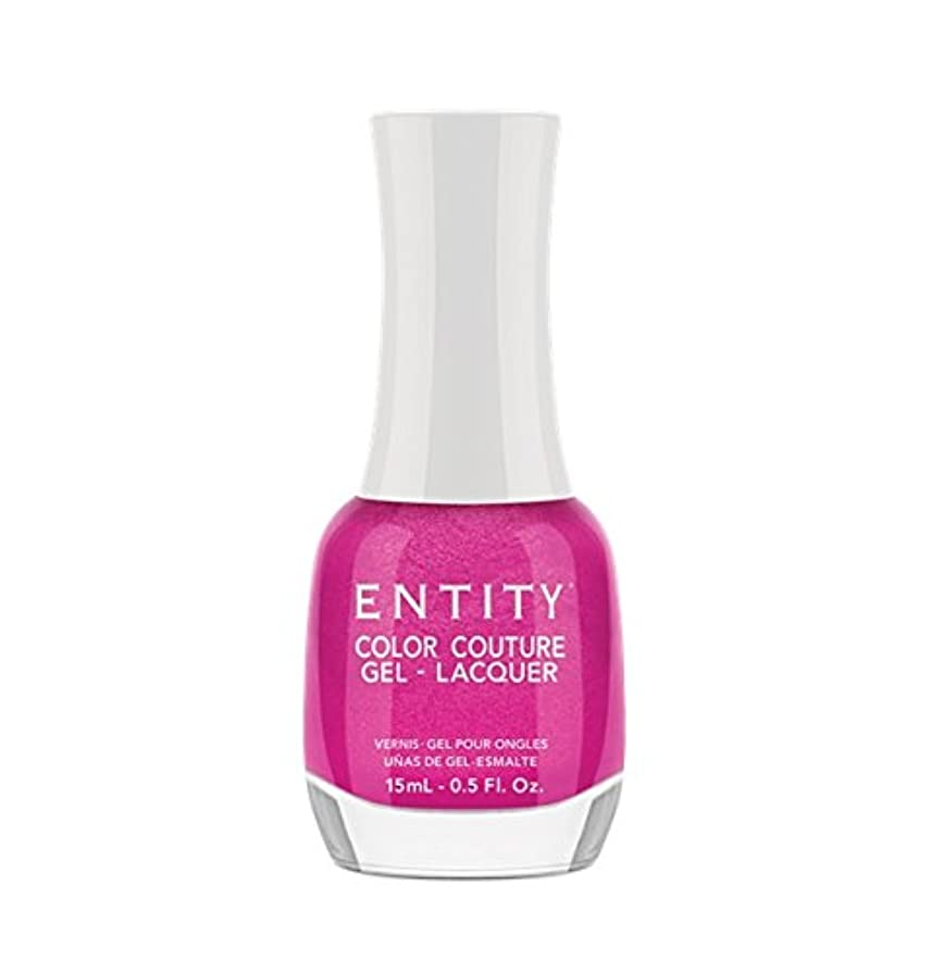 一掃する二次踊り子Entity Color Couture Gel-Lacquer - Beauty Obsessed - 15 ml/0.5 oz