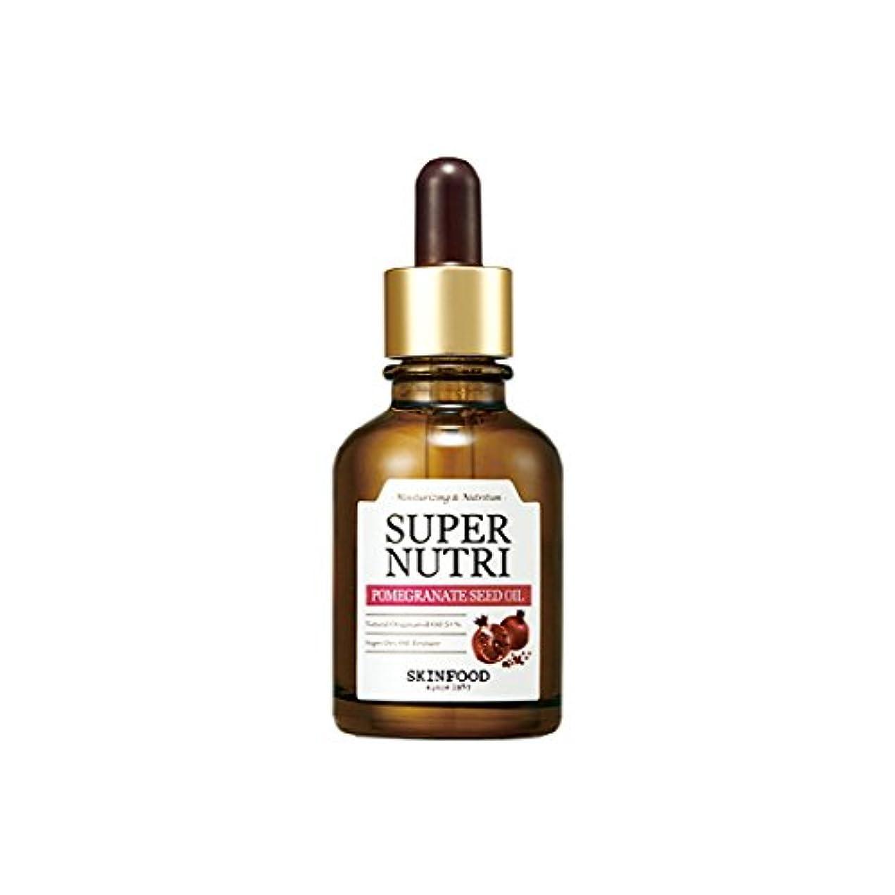 リットルシーズン抑制するSkinfood スーパーニュートリザクロ種子油/Super Nutri Pomegranate Seed Oil 30ml [並行輸入品]