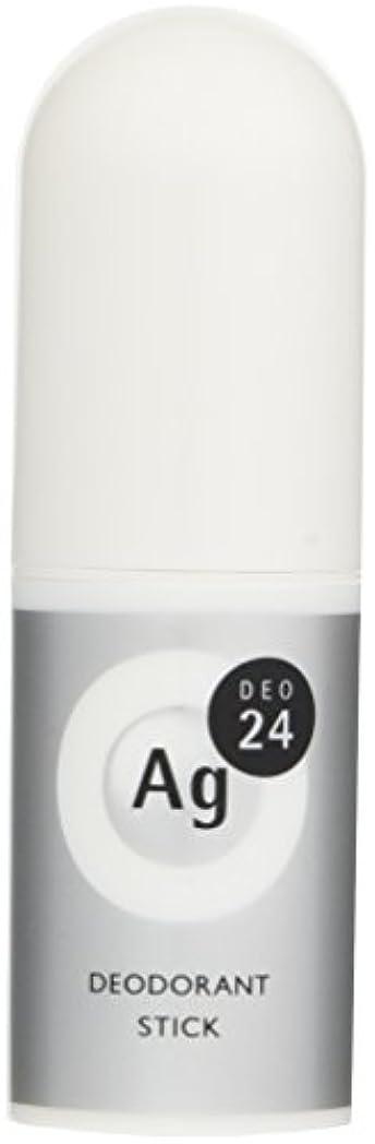 下に向けます抵抗お手伝いさんエージーデオ24 デオドラントスティックEX 無香料 20g (医薬部外品)