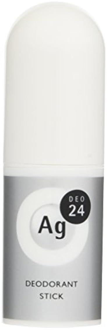 ワーカー尾温帯エージーデオ24 デオドラントスティックEX 無香料 20g (医薬部外品)
