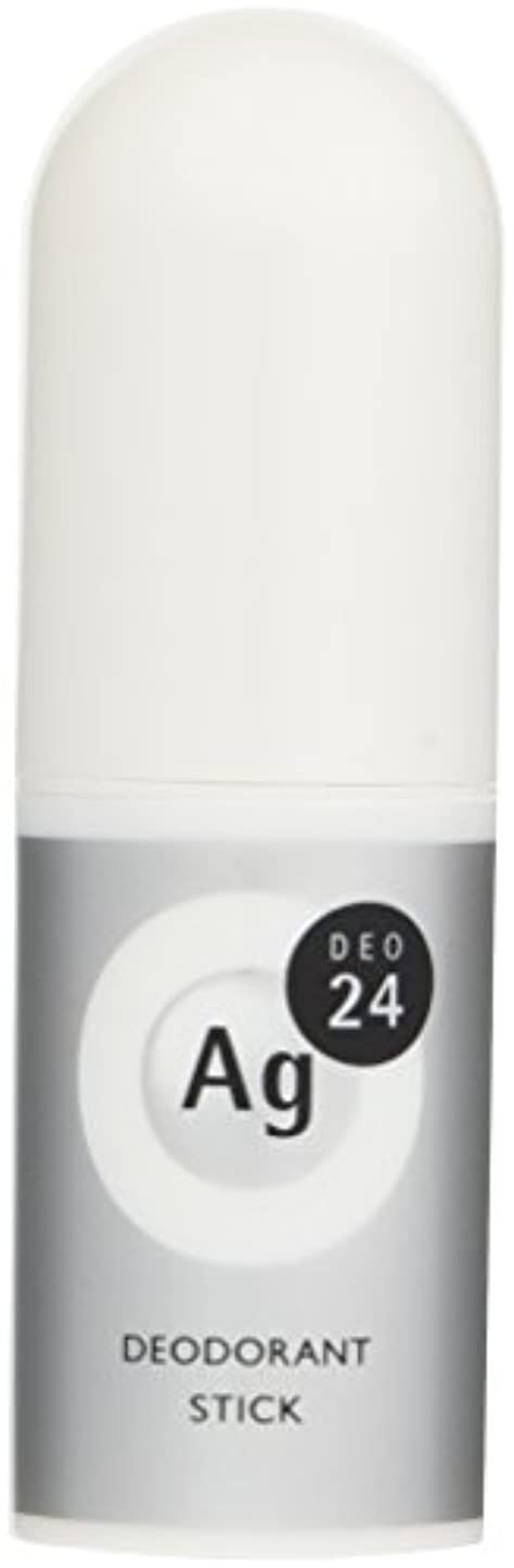 エージーデオ24 デオドラントスティックEX 無香料 20g (医薬部外品)