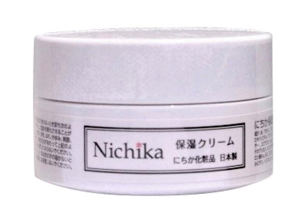 ピケ故国国内のにちか保湿クリーム  内容量30g 日本製  『ワンランク上の潤いハリ肌』を『リーズナブル』に。  ヒアルロン酸の1.3倍の保水力があるプロテオグリカン配合。 しっとりなじみ,成分がじんわり角質層に浸透 お肌に「ふた」をして...