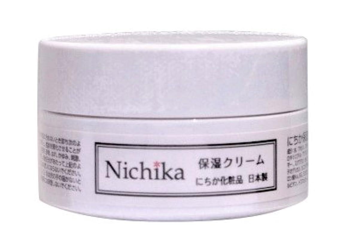 ご注意ちらつき占めるにちか保湿クリーム  内容量30g 日本製  『ワンランク上の潤いハリ肌』を『リーズナブル』に。  ヒアルロン酸の1.3倍の保水力があるプロテオグリカン配合。 しっとりなじみ,成分がじんわり角質層に浸透 お肌に「ふた」をして...