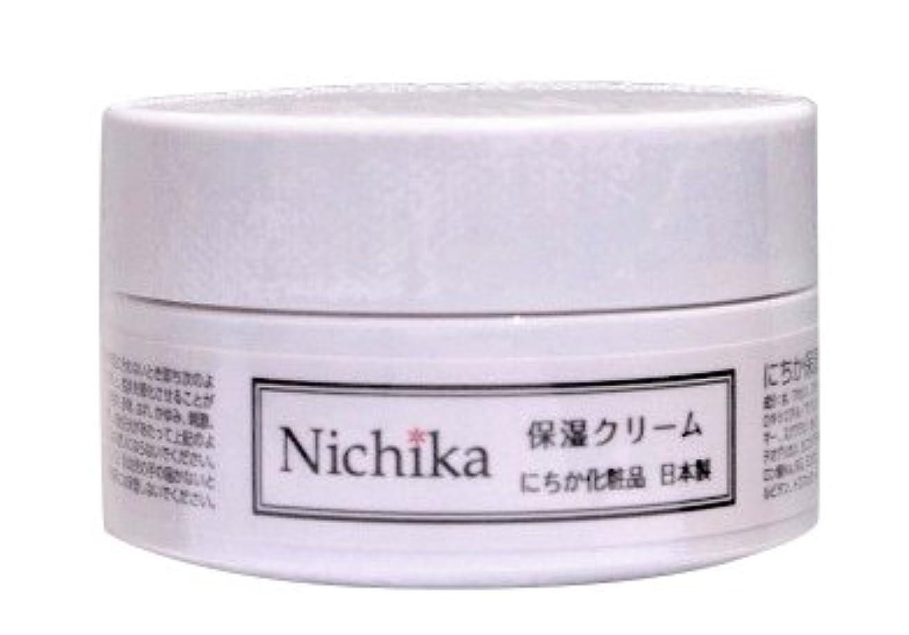 比較的午後許容できるにちか保湿クリーム  内容量30g 日本製  『ワンランク上の潤いハリ肌』を『リーズナブル』に。  ヒアルロン酸の1.3倍の保水力があるプロテオグリカン配合。 しっとりなじみ,成分がじんわり角質層に浸透 お肌に「ふた」をして...