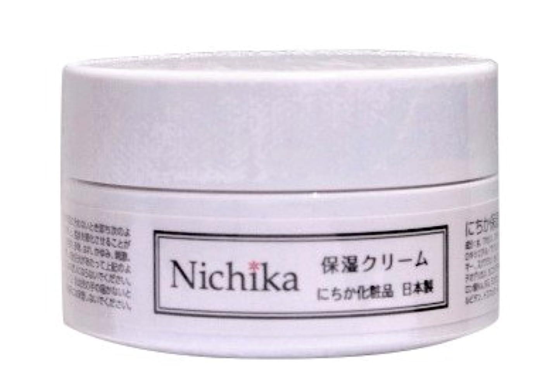パブハーブ知り合いになるにちか保湿クリーム  内容量30g 日本製  『ワンランク上の潤いハリ肌』を『リーズナブル』に。  ヒアルロン酸の1.3倍の保水力があるプロテオグリカン配合。 しっとりなじみ,成分がじんわり角質層に浸透 お肌に「ふた」をして潤いを守り、乾燥からお肌を守ります。肌バリア力を強化。「健康肌」をつくり、刺激や紫外線から角質層より深い位置の肌を守ります。 さっぱりとした使用感なのにコクもあり肌に素早く浸透。肌馴染みが良く吸い付くような使用感は今よりワンランク上の肌を目指す方におススメです。