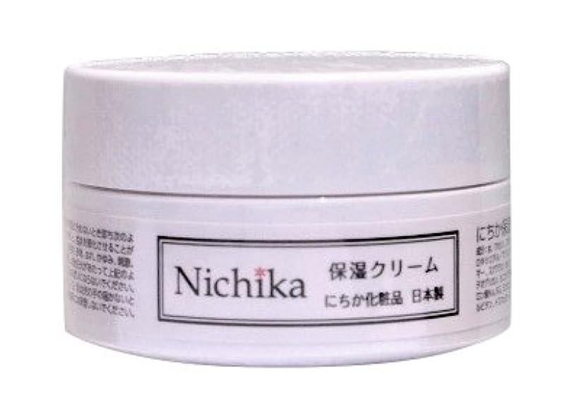 にちか保湿クリーム  内容量30g 日本製  『ワンランク上の潤いハリ肌』を『リーズナブル』に。  ヒアルロン酸の1.3倍の保水力があるプロテオグリカン配合。 しっとりなじみ,成分がじんわり角質層に浸透 お肌に「ふた」をして...