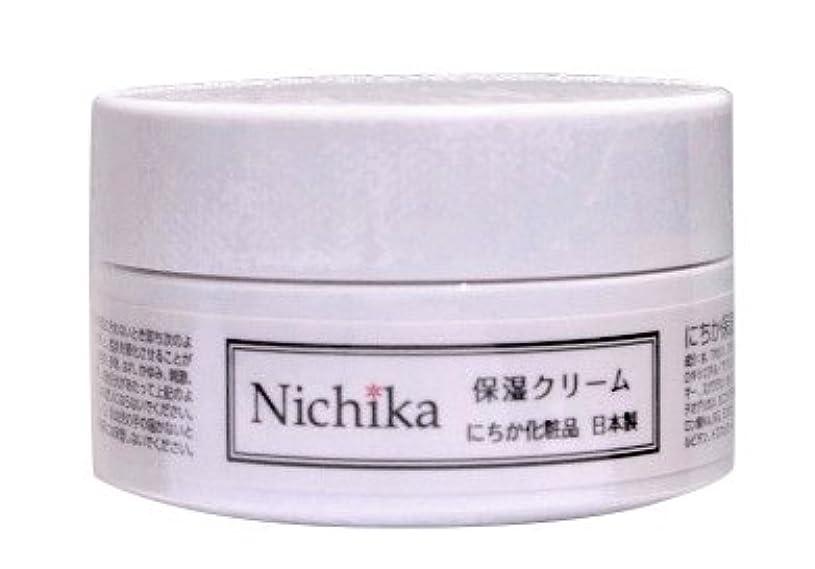 ストラトフォードオンエイボンポゴスティックジャンプ経歴にちか保湿クリーム  内容量30g 日本製  『ワンランク上の潤いハリ肌』を『リーズナブル』に。  ヒアルロン酸の1.3倍の保水力があるプロテオグリカン配合。 しっとりなじみ,成分がじんわり角質層に浸透 お肌に「ふた」をして潤いを守り、乾燥からお肌を守ります。肌バリア力を強化。「健康肌」をつくり、刺激や紫外線から角質層より深い位置の肌を守ります。 さっぱりとした使用感なのにコクもあり肌に素早く浸透。肌馴染みが良く吸い付くような使用感は今よりワンランク上の肌を目指す方におススメです。
