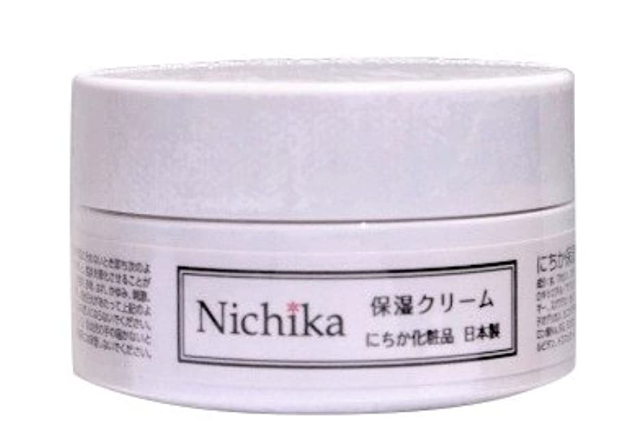 可塑性温室報復するにちか保湿クリーム  内容量30g 日本製  『ワンランク上の潤いハリ肌』を『リーズナブル』に。  ヒアルロン酸の1.3倍の保水力があるプロテオグリカン配合。 しっとりなじみ,成分がじんわり角質層に浸透 お肌に「ふた」をして...