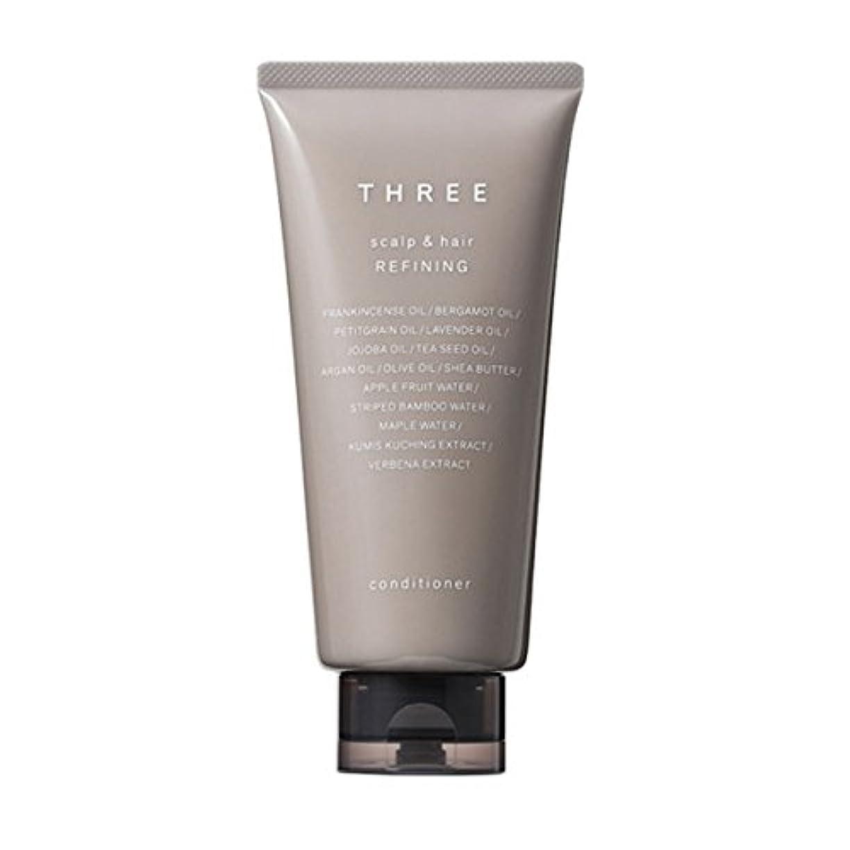 お誕生日無人浴室THREE(スリー) スキャルプ&ヘア リファイニング コンディショナー 165g