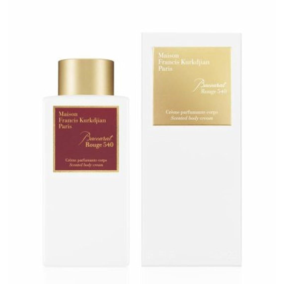 ひばり説明的攻撃的メゾン フランシス クルジャン バカラ ルージュ 540 センテッド ボディクリーム 250ml(Maison Francis Kurkdjian Baccarat Rouge 540 Scented Body Cream...