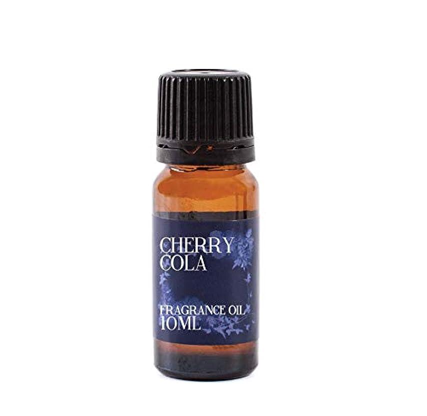 タオルカウント説明的Mystic Moments | Cherry Cola Fragrance Oil - 10ml