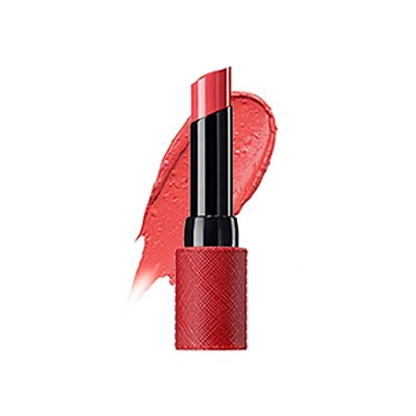認可ふさわしいすべきThe Saem Kissholic Lipstick S (CR01 Best Seller) ザセムキスホリックリップスティック S [並行輸入品]