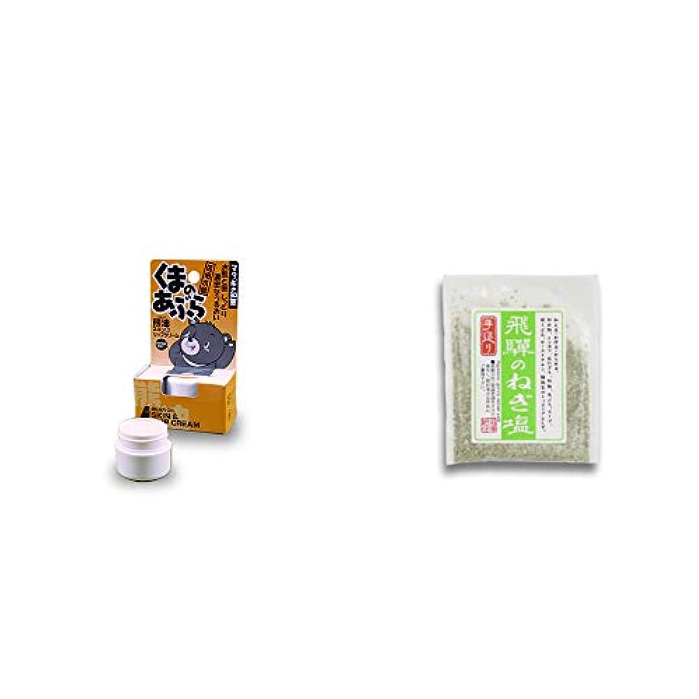 お風呂を持っているキッチン病気[2点セット] 信州木曽 くまのあぶら 熊油スキン&リップクリーム(9g)?手造り 飛騨のねぎ塩(40g)