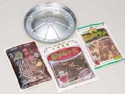 北海道ジンギスカン(味付)3種セット・簡易鍋付 【3種類の部位のセットです】