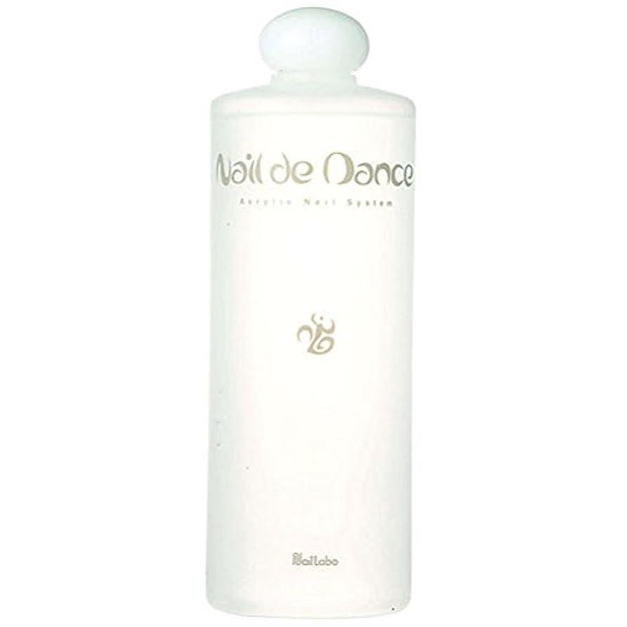 凍結焦がす承認するNail de Dance ブラシクリーナー 500ml