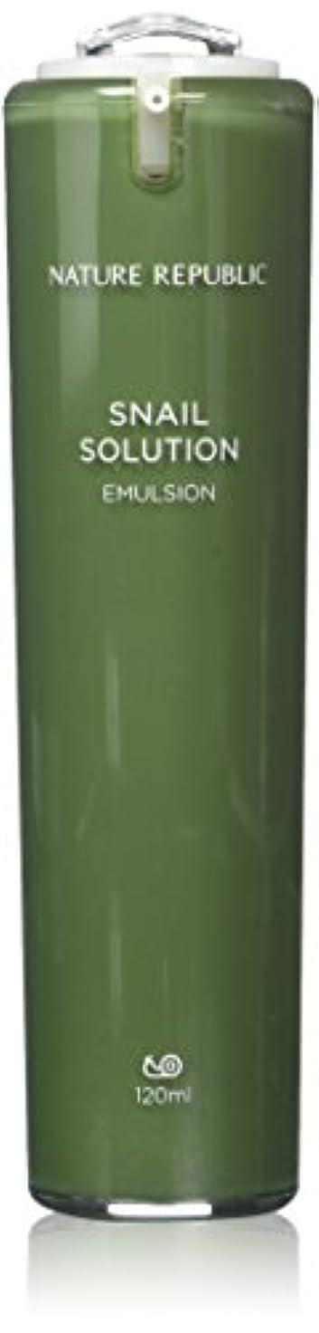 おなじみのに頼る土曜日正規輸入品 NATURE REPUBLIC(ネイチャーリパブリック) S SOL エマルション b 乳液 120ml NK0228