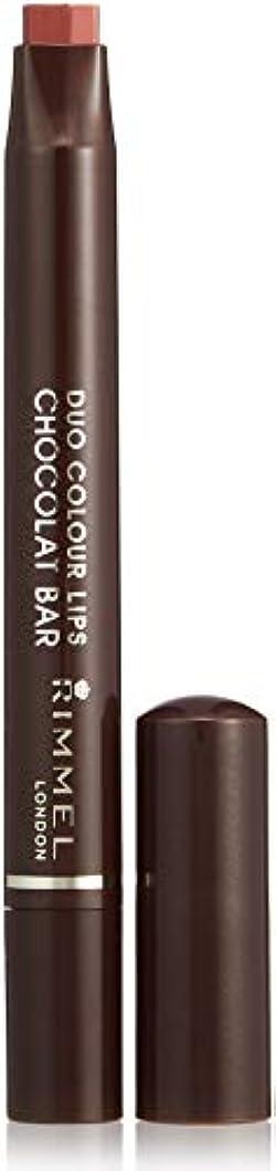 グローブコインランドリーエンドテーブルリンメル デュオカラーリップス ショコラバー 002 カカオショコラ 1.2g