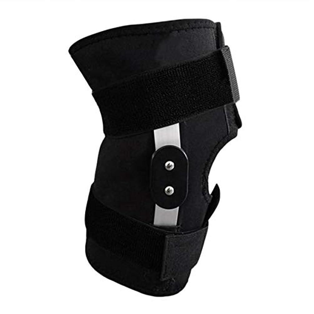 Bibipangstore 調節可能なヒンジ付きフルニーサポートブレース膝保護スポーツ傷害膝パッドランニング用安全ガードストラップ