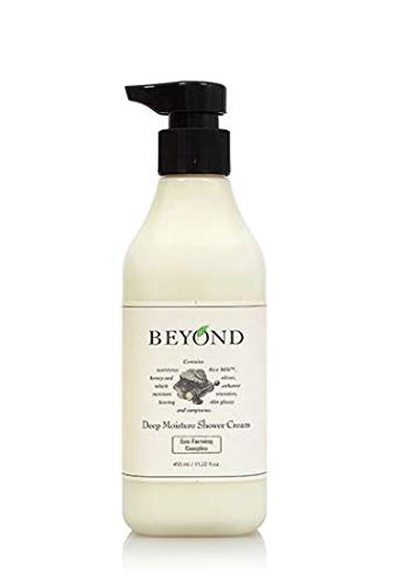 油理由学校[ビヨンド] BEYOND [ディープモイスチャー シャワークリーム 450ml] Deep Moisture Shower Cream 450ml [海外直送品]