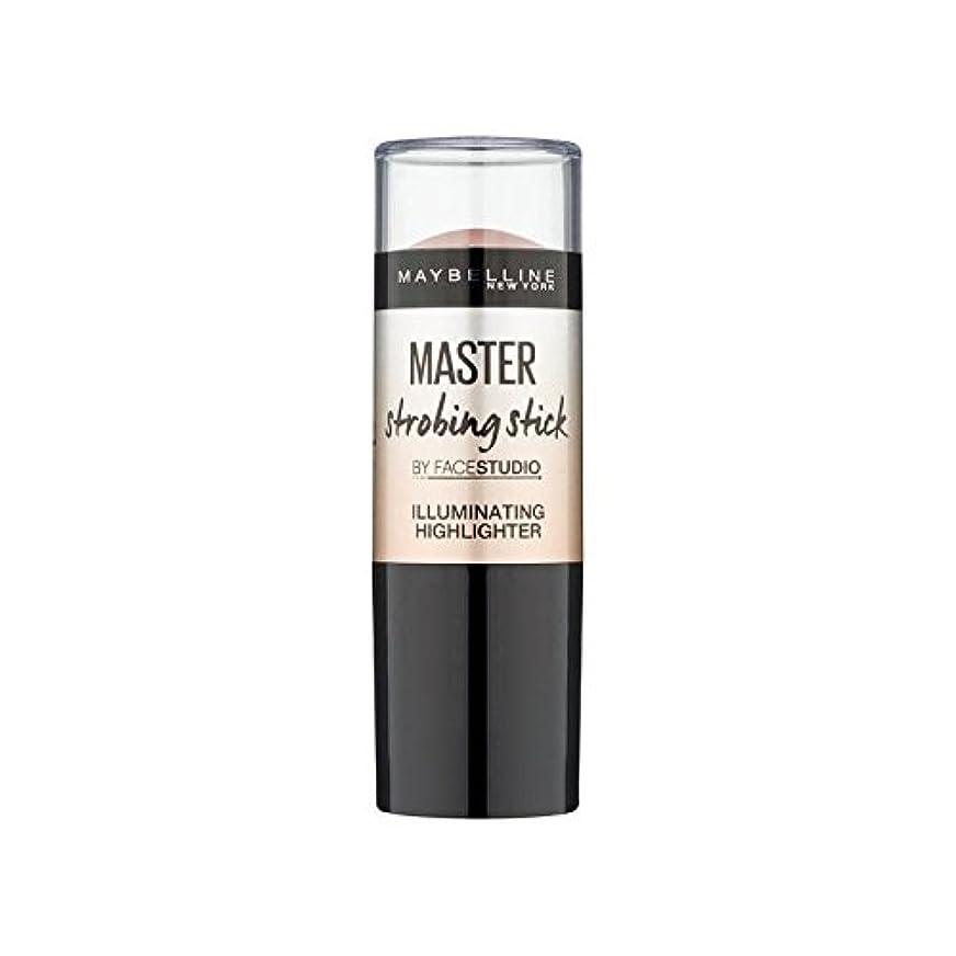 燃やす廃止するエッセンスメイベリンマスターストロボスティックライト x2 - Maybelline Master Strobing Stick Light (Pack of 2) [並行輸入品]