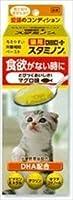 猫用 チョイスプラス スタミノン 食欲がないときに 30g×24本