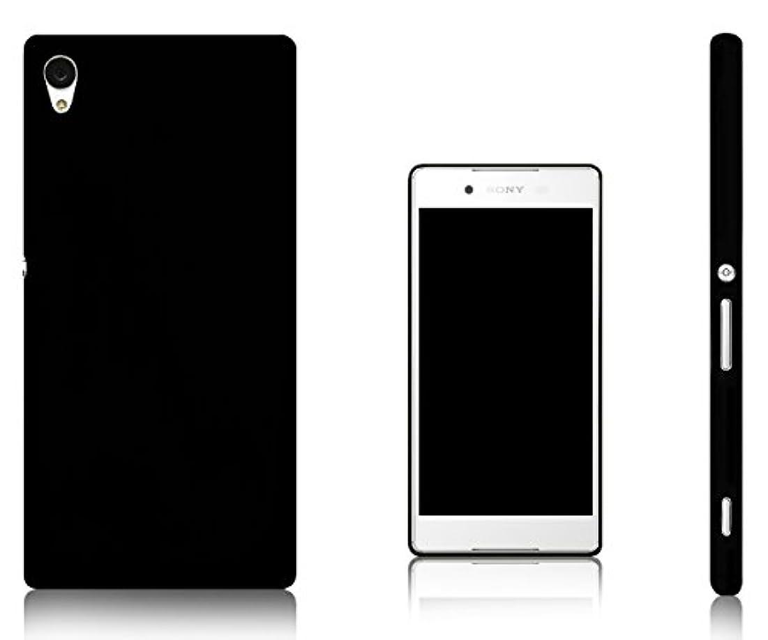 ストッキング逃げる制約Xcessor Vapour ベイパ 柔軟TPUジェル ケースSony Xperia Z4 用。ブラック