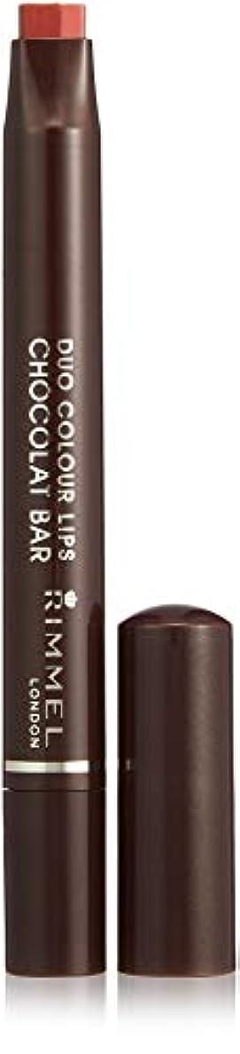 着飾る恥ずかしい脱臼するリンメル デュオカラーリップス ショコラバー 003 ベリーショコラ 1.2g