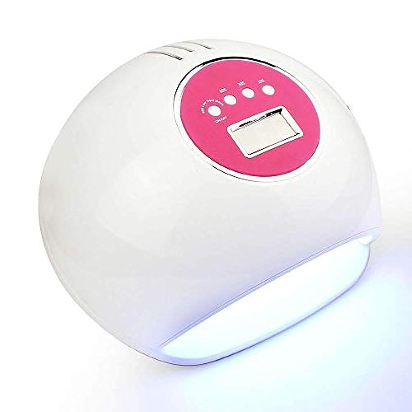 立法ワークショップ中にスマートネイル光線療法機72ワットデュアル光源痛みのないモードタイミング冷却穴取り外し可能なベースプレート