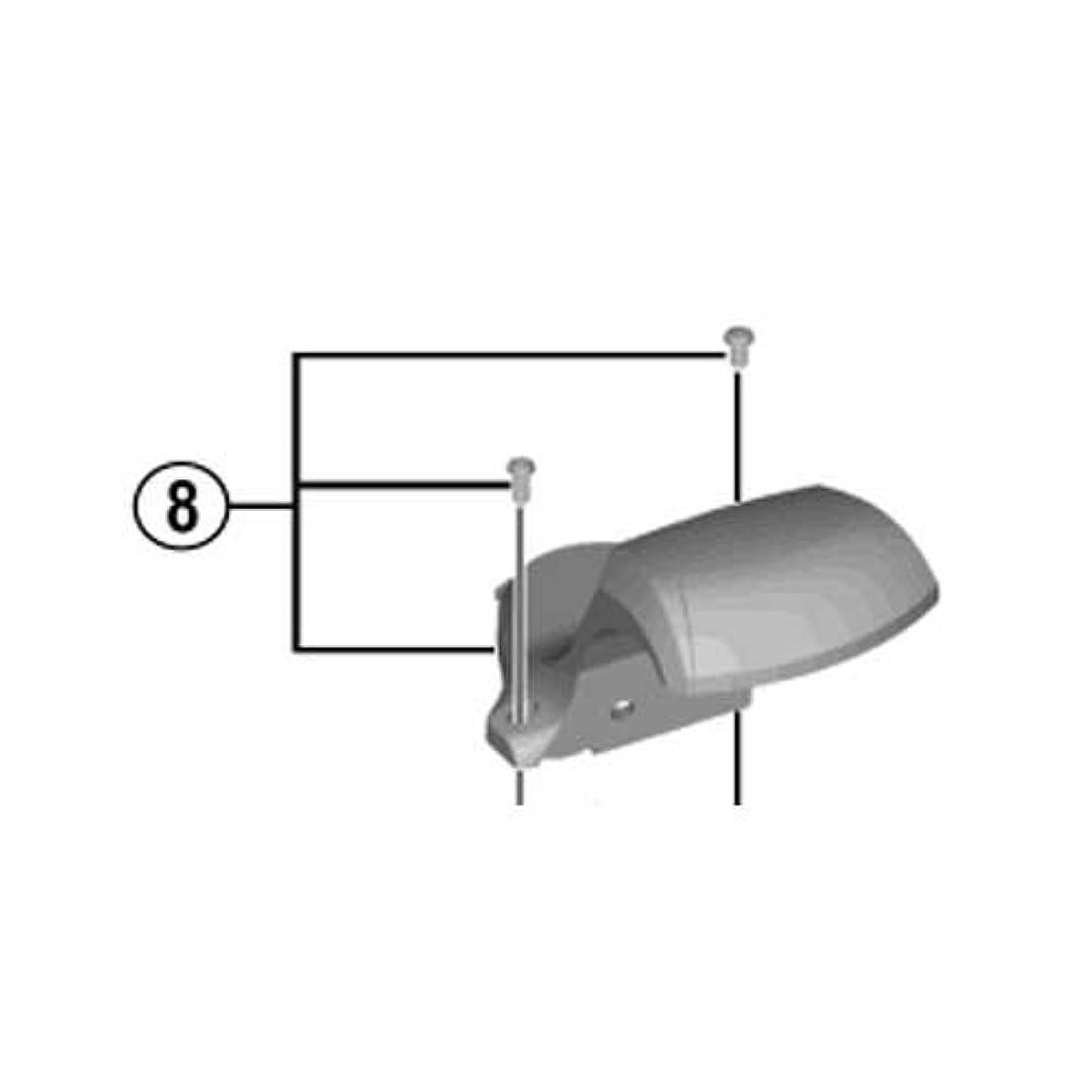 区別揺れる変装SHIMANO SL-T8000 インジケーターUT L Y06T98030