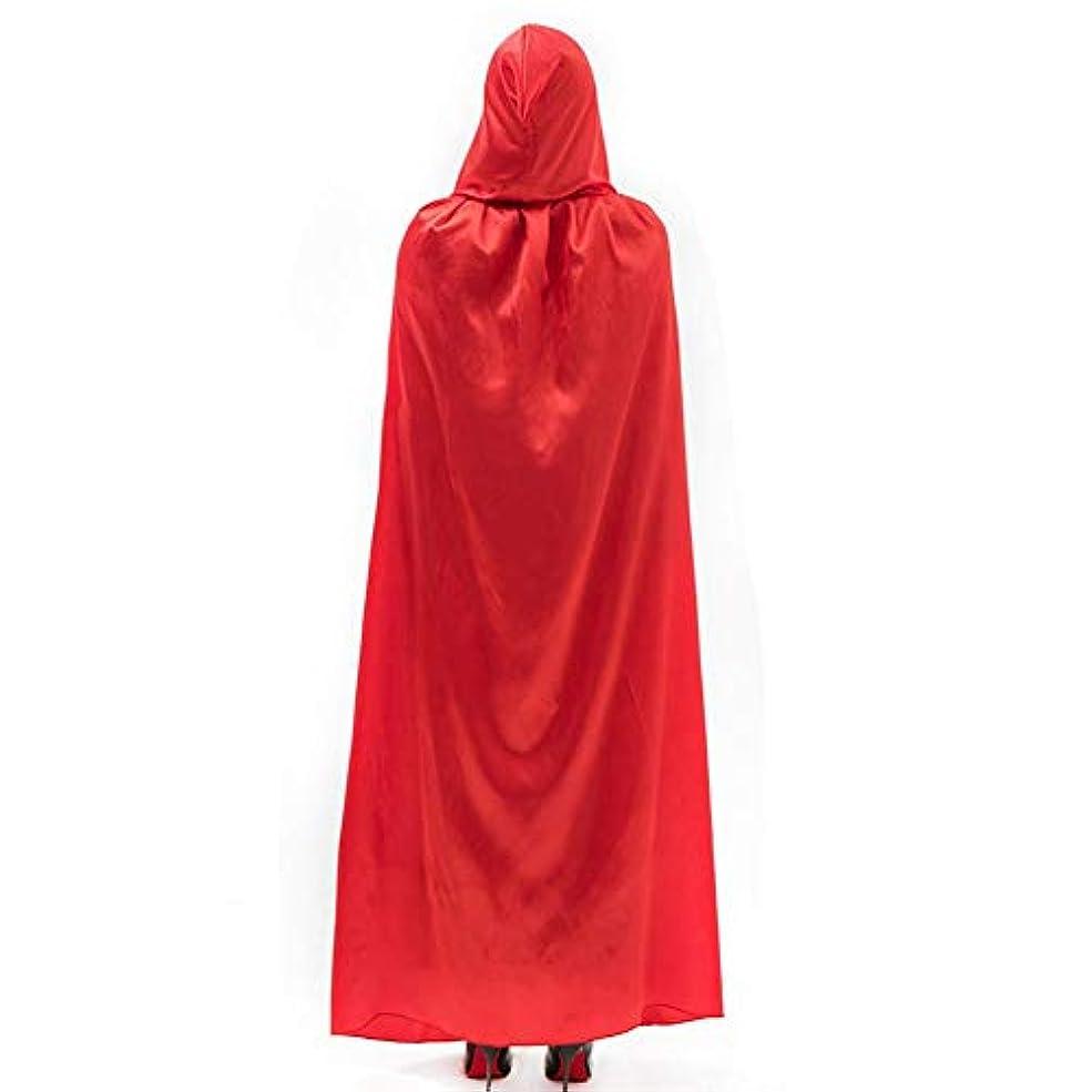 自発多くの危険がある状況に変わるzsl ハロウィン マント フードマント 死神 悪魔 吸血鬼 コスプレ衣装 仮装衣装 コスプレコスチューム 大人用 ハロウィン 衣装 メンズ レディース用 光沢ある4カラーマント 怪しい感じの雰囲気を作る