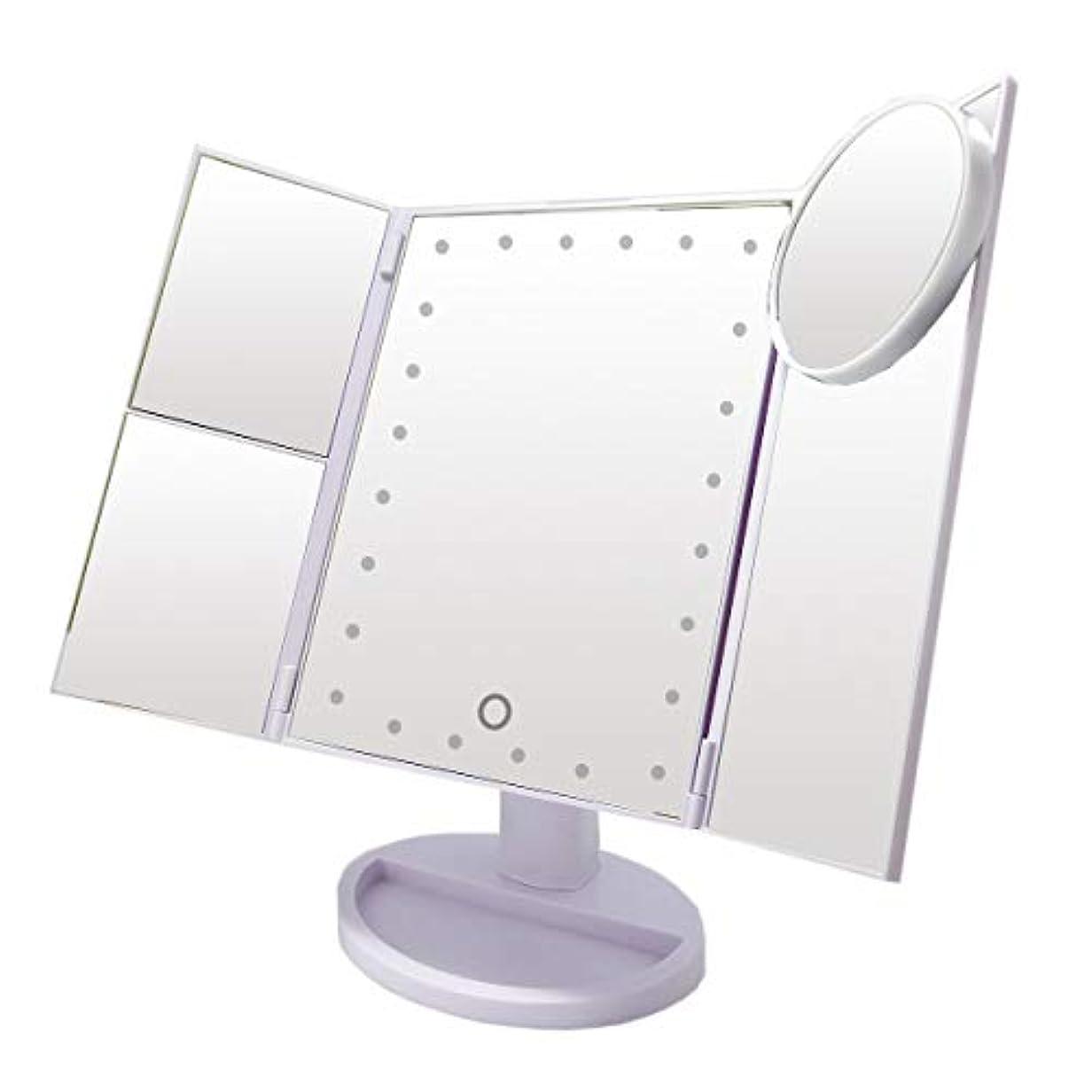 薄いです呼び出す武器La Curie LED付き三面鏡 卓上スタンドミラー 化粧鏡 LEDライト21灯 2倍&3倍拡大鏡付き 折りたたみ式 スタンド ミラー タッチパネル 明るさ 角度自由調整 12ヶ月保証&日本語説明書 (ホワイト) LaCurie009