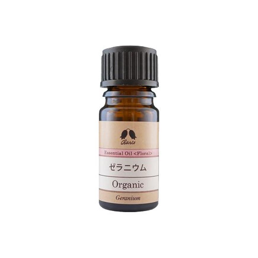 フェミニン忌避剤素子カリス ゼラニウム オーガニック オイル 5ml