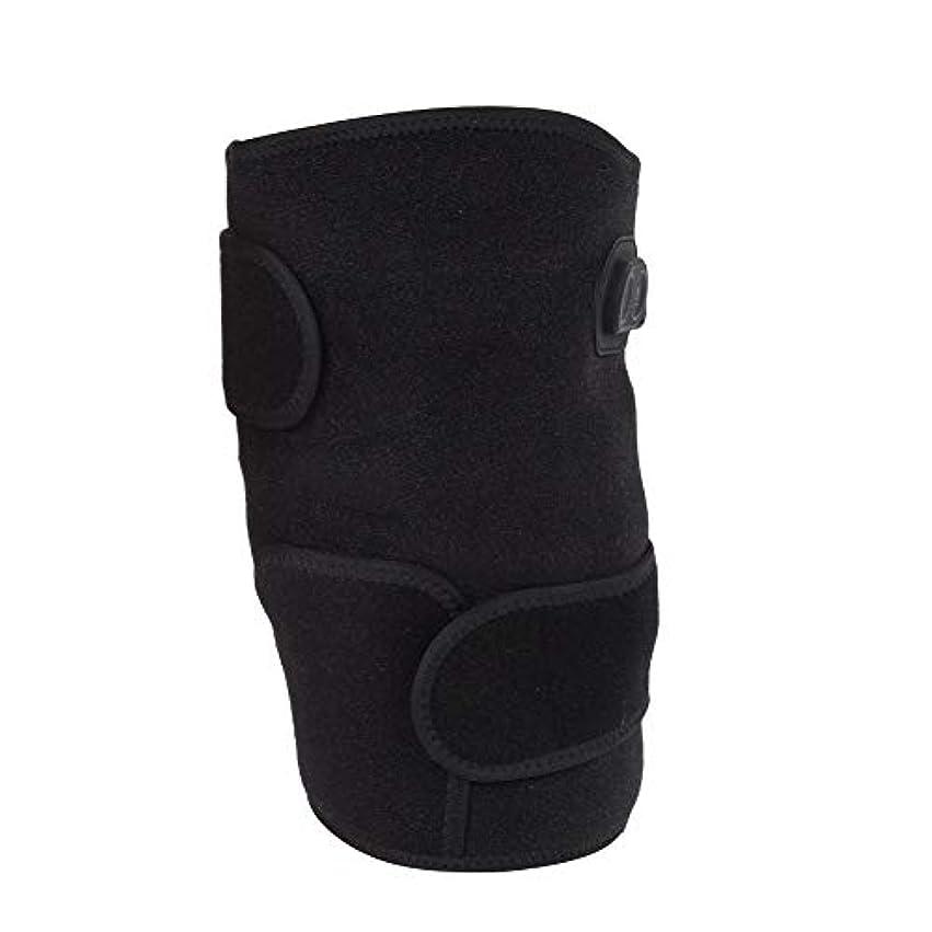 安心させる究極の夕食を食べる加熱膝パッド、電熱膝ブレース加熱保温のための柔軟な機動性を備えた鎮痛膝サポートコンプレッサー