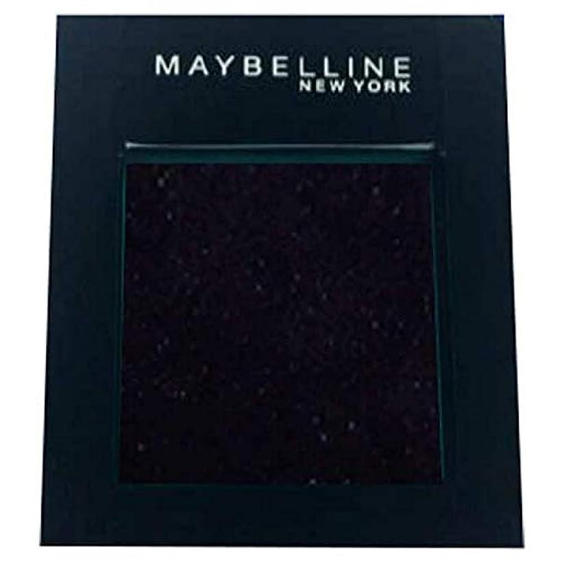 集中ピアース動員する[Maybelline ] メイベリンカラーショーシングルアイシャドウ125の夜 - Maybelline Color Show Single Eyeshadow 125 Night [並行輸入品]