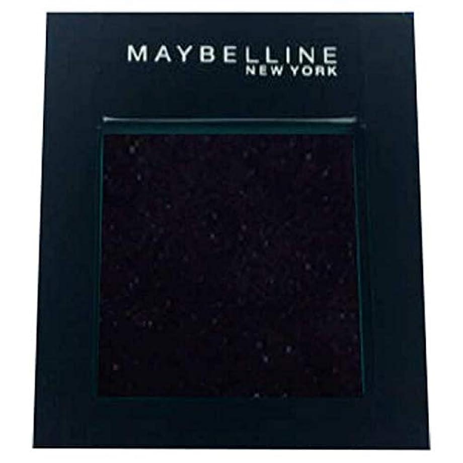 連鎖蒸留する魅力的であることへのアピール[Maybelline ] メイベリンカラーショーシングルアイシャドウ125の夜 - Maybelline Color Show Single Eyeshadow 125 Night [並行輸入品]