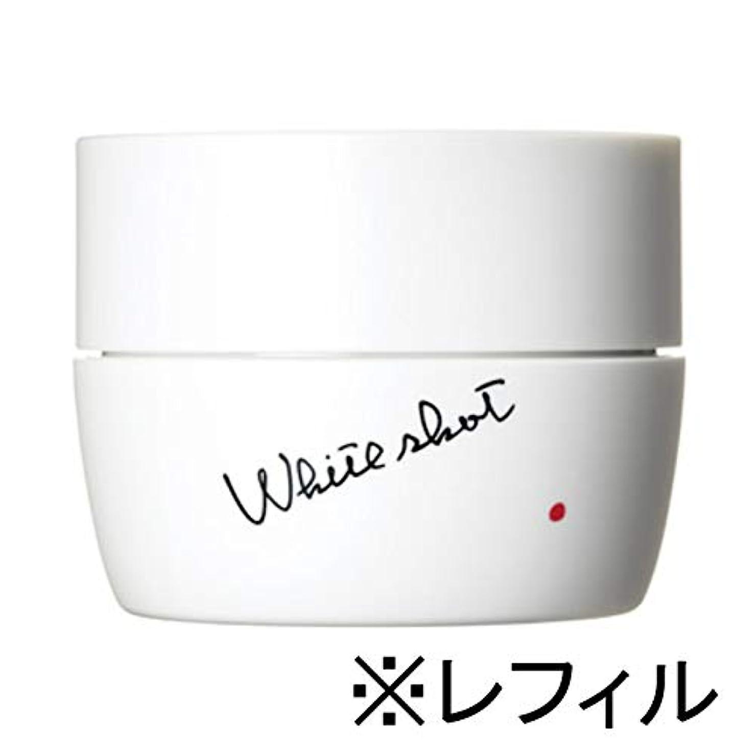 下向きシリーズピストルポーラ POLA ホワイトショット RXS リフィル [並行輸入品]