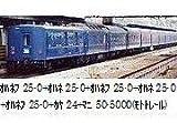 TOMIX Nゲージ 92817 24系25 0形車 (日本海・モトトレール) セット