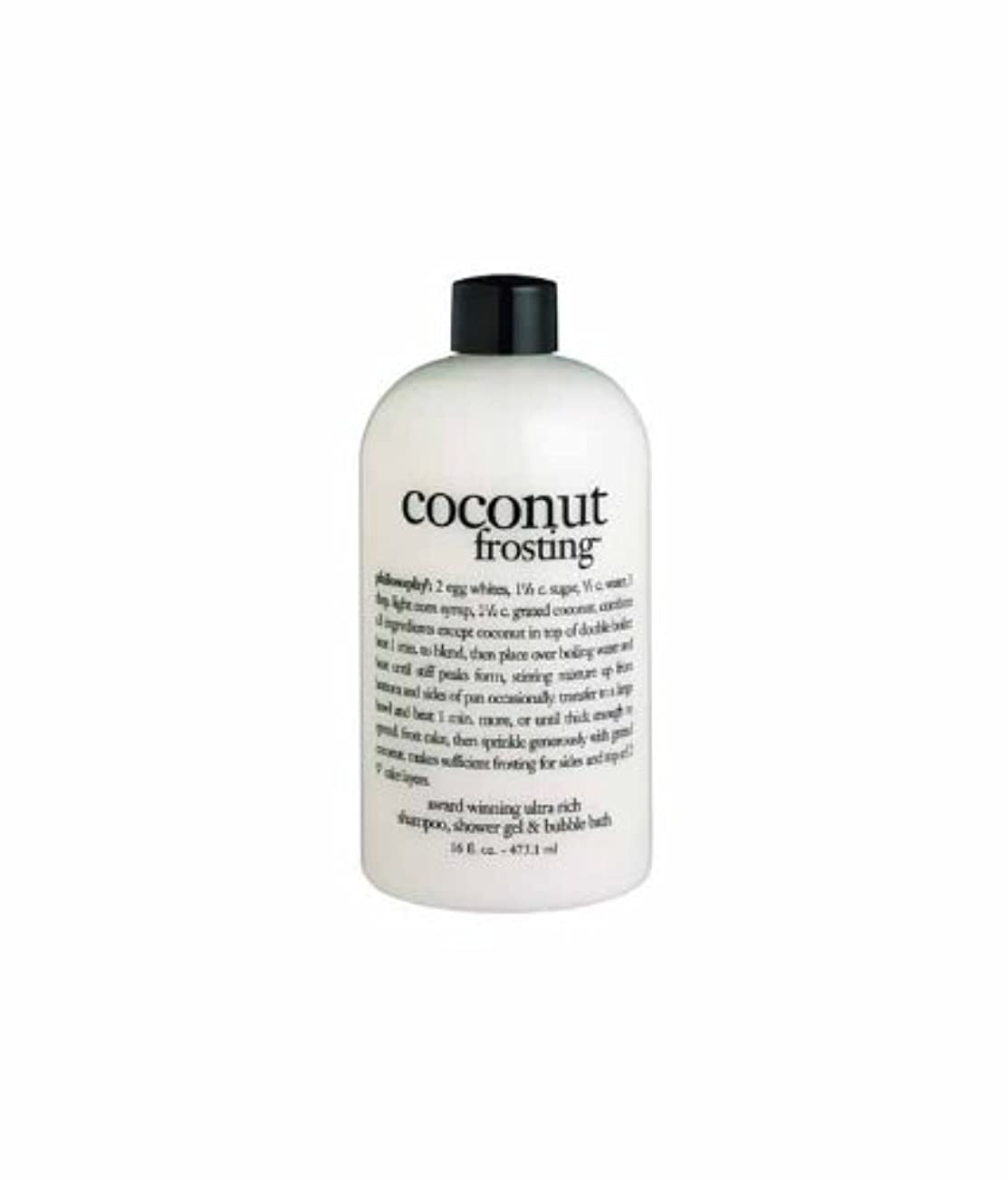 ソフトウェア速報孤独by Coconut Frosting - Shampoo, Shower Gel & Bubble Bath--480ml/16oz by Philosophy