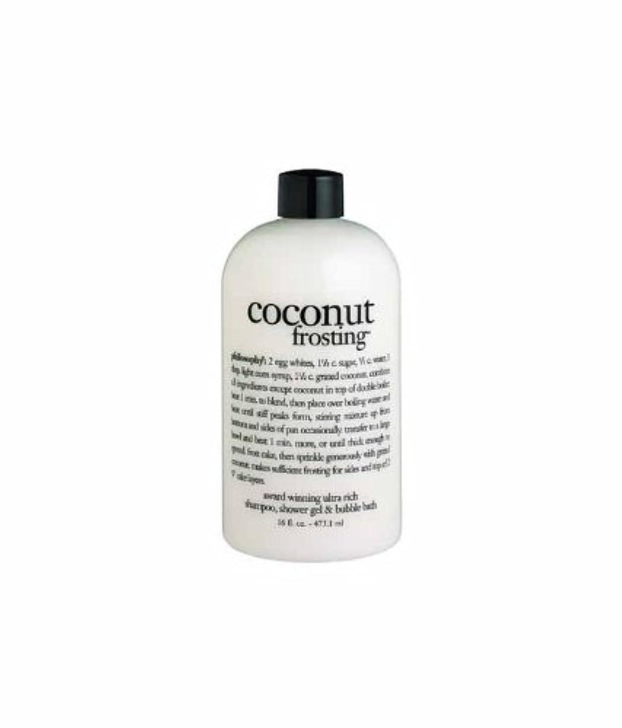 ヒューム無数の緩めるby Coconut Frosting - Shampoo, Shower Gel & Bubble Bath--480ml/16oz by Philosophy