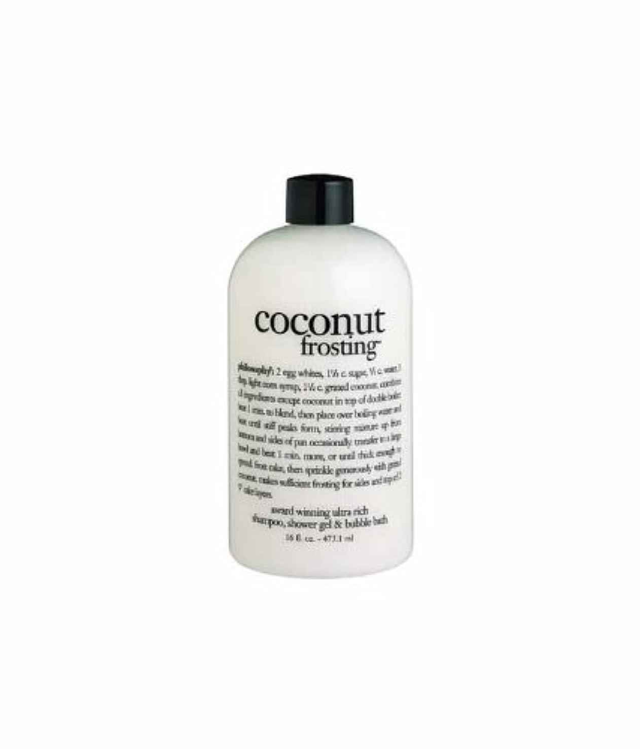 怒って受け入れる提唱するby Coconut Frosting - Shampoo, Shower Gel & Bubble Bath--480ml/16oz by Philosophy