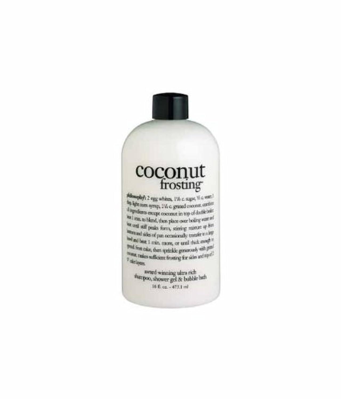 地域一次キャリッジby Coconut Frosting - Shampoo, Shower Gel & Bubble Bath--480ml/16oz by Philosophy