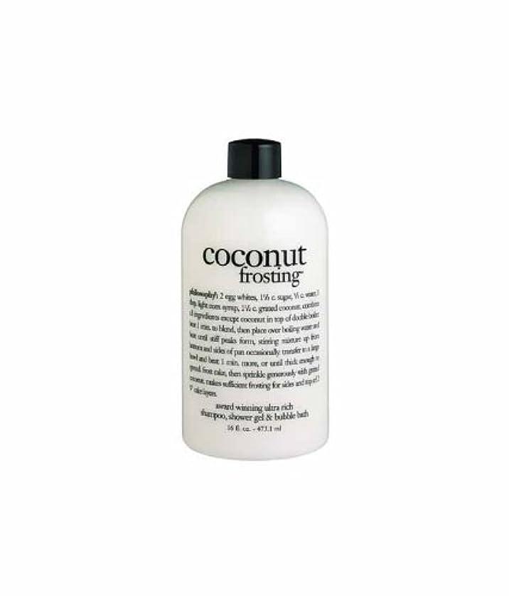 大宇宙痛い荒れ地by Coconut Frosting - Shampoo, Shower Gel & Bubble Bath--480ml/16oz by Philosophy