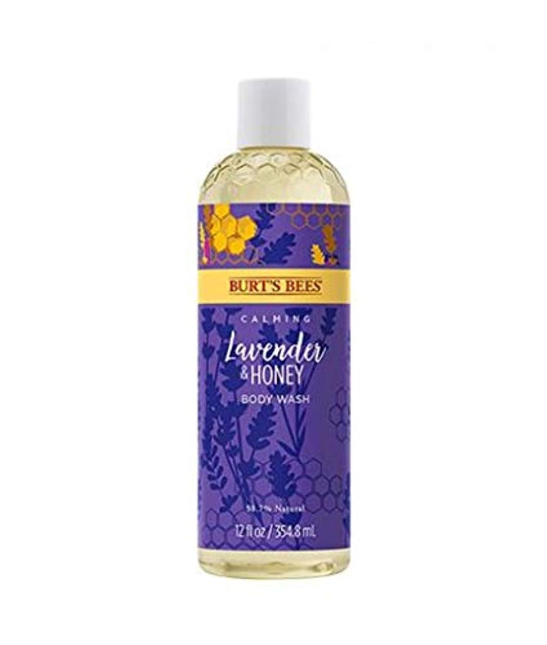 メダル不十分な不十分なバーツビーズ(Burt's Bees)Baby Wash, Lavender and Honeyr カミングラベンダーアンドハニーボディウォッシュ354.8ml(並行輸入品)