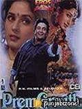 Prem Granth (Year 1996) * Rishi Kapoor, Madhuri Dixit by Reema Lagoo, Om Puri, Prem Chopra Anupam Kher