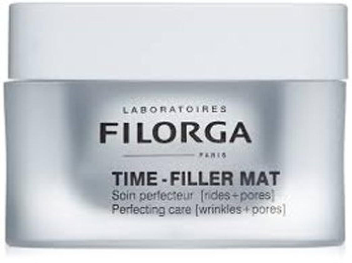 心のこもった立ち寄る適切な[フィロルガ] タイムフィラーMAT TIME FILLER MAT 50ml [海外直送品][フランス直送品] [並行輸入品]
