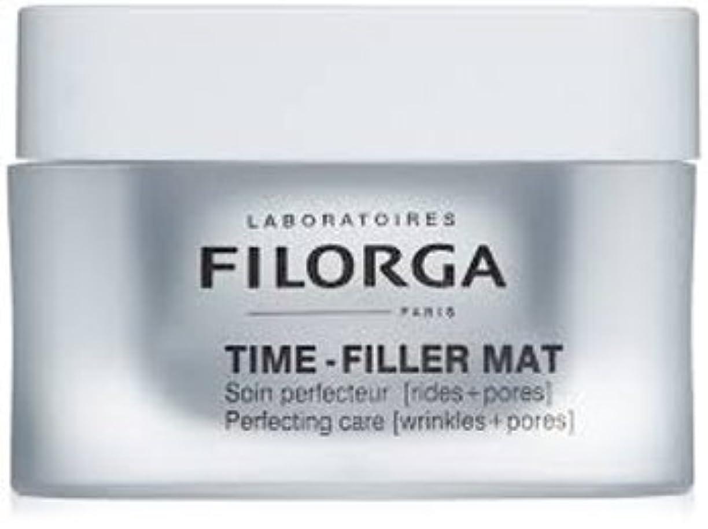 馬鹿げた抗議頑固な[フィロルガ] タイムフィラーMAT TIME FILLER MAT 50ml [海外直送品][フランス直送品] [並行輸入品]