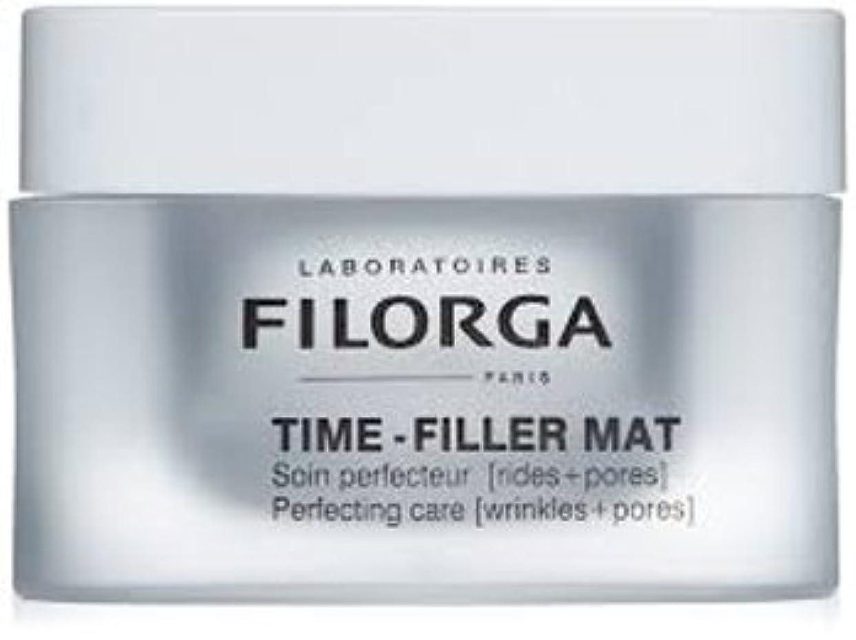 高原組み込む孤独[フィロルガ] タイムフィラーMAT TIME FILLER MAT 50ml [海外直送品][フランス直送品] [並行輸入品]
