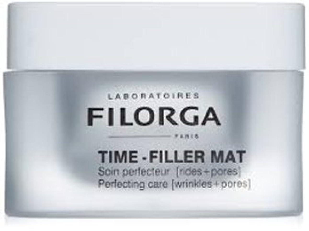 限りエイリアス教室[フィロルガ] タイムフィラーMAT TIME FILLER MAT 50ml [海外直送品][フランス直送品] [並行輸入品]