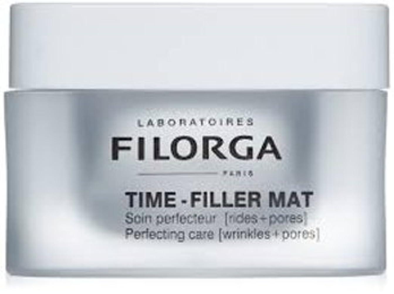 送るデイジー刺繍[フィロルガ] タイムフィラーMAT TIME FILLER MAT 50ml [海外直送品][フランス直送品] [並行輸入品]