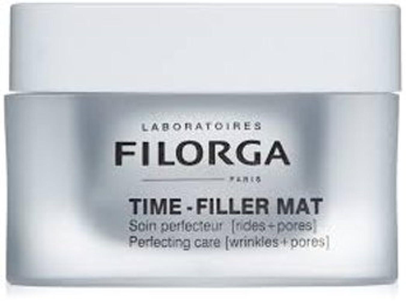 設計図チャンピオン全員[フィロルガ] タイムフィラーMAT TIME FILLER MAT 50ml [海外直送品][フランス直送品] [並行輸入品]